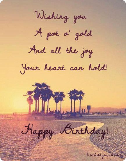happy birthday quotes 4