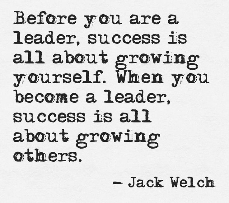leadership quotes 42
