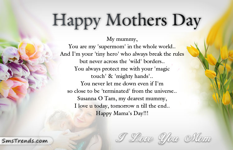 mothers day quotes 44