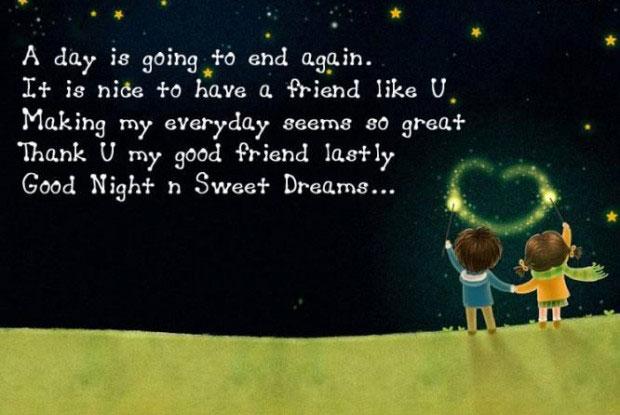 good night quotes 10