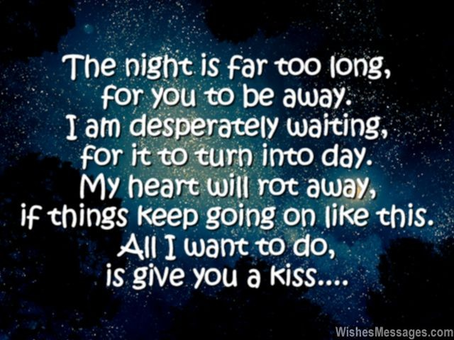 good night quotes 17