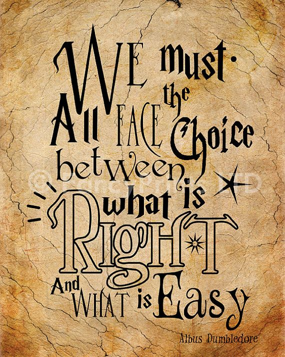 harry potter quotes 1