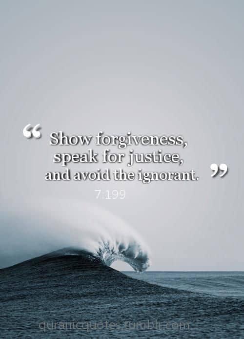 quran quotes 11