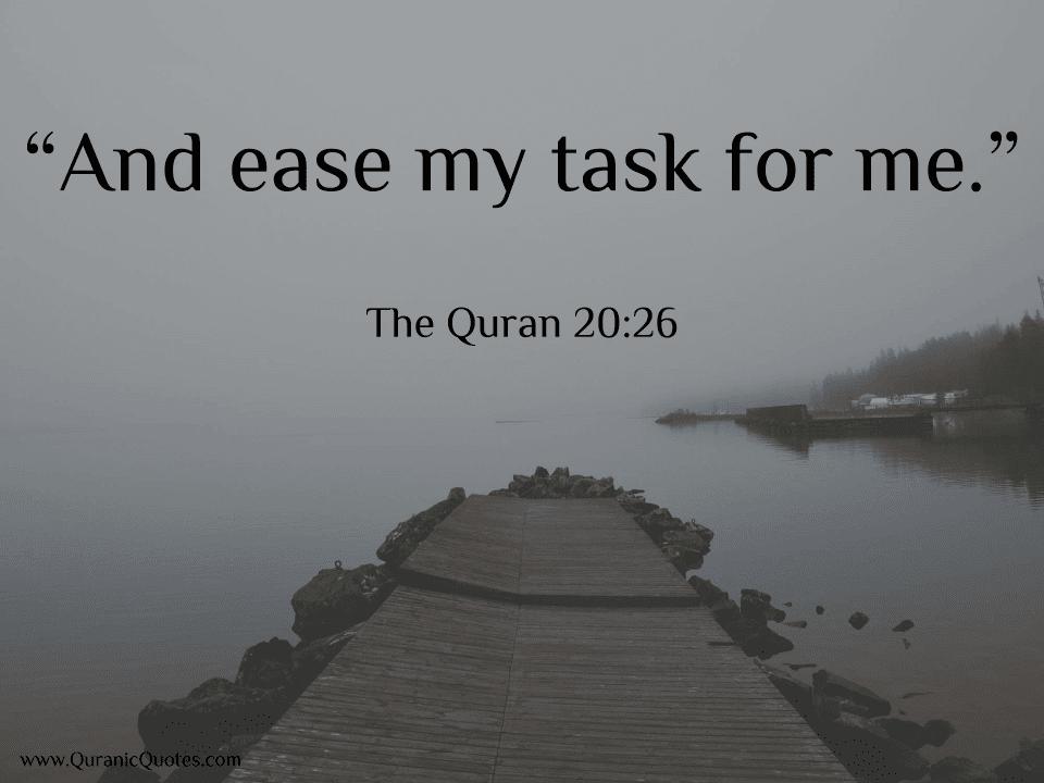 quran quotes 23