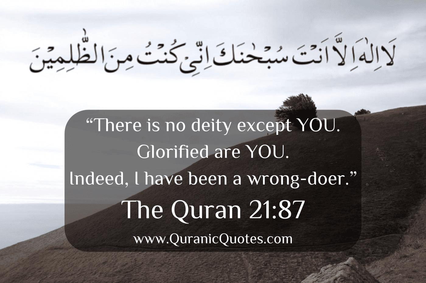 quran quotes 26