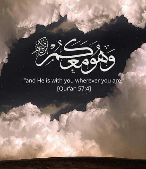 quran quotes 36
