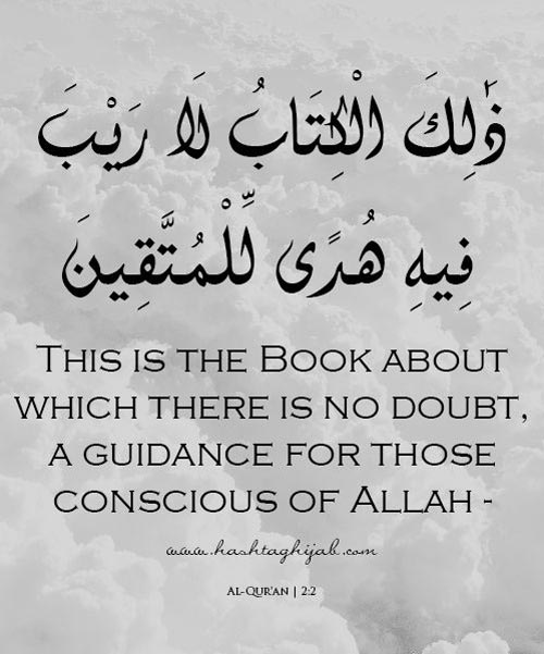 quran quotes 37