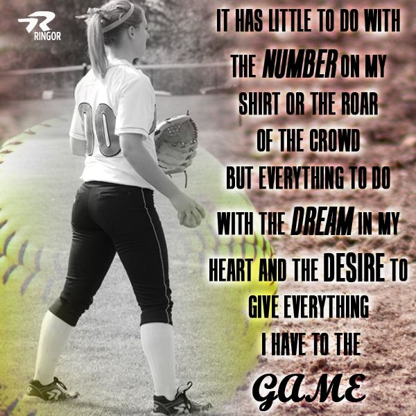 softball quotes 24