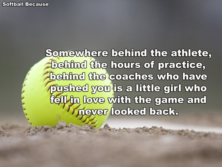 softball quotes 25