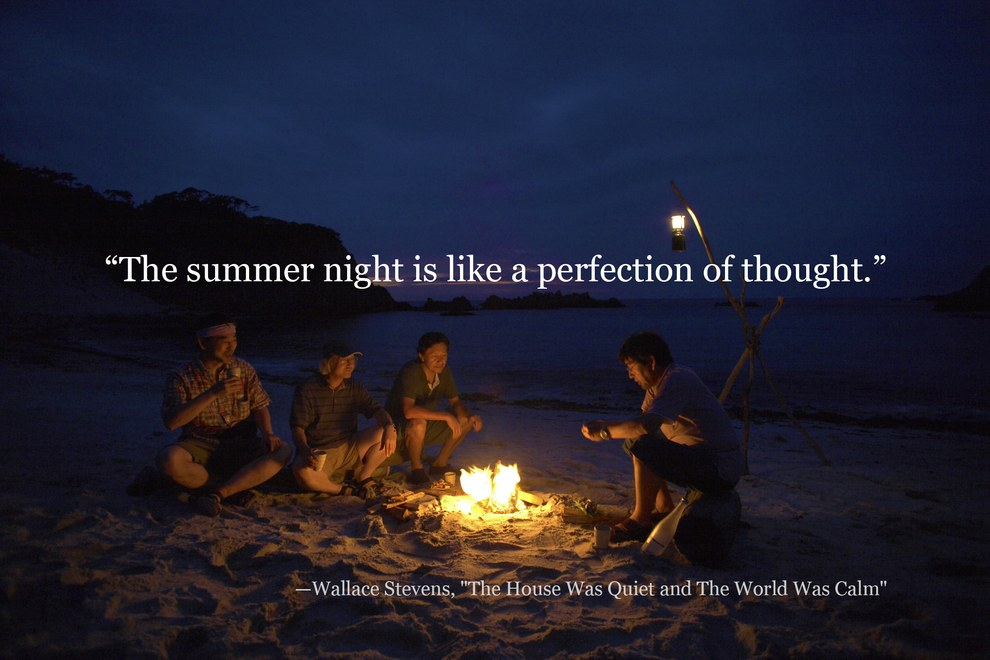 summer quotes 1