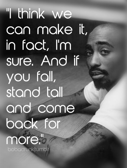 tupac quotes 20