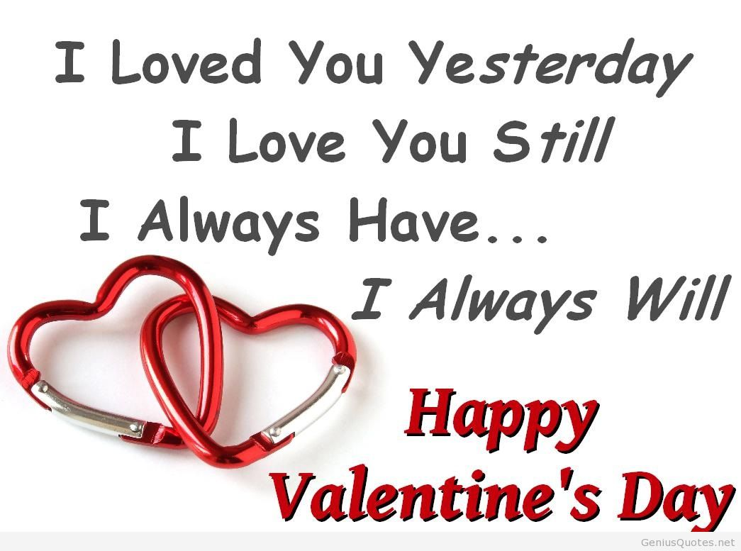 valentines day quotes 1