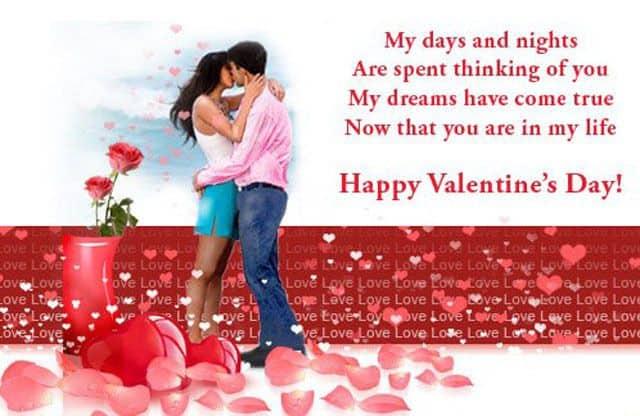 valentines day quotes 30