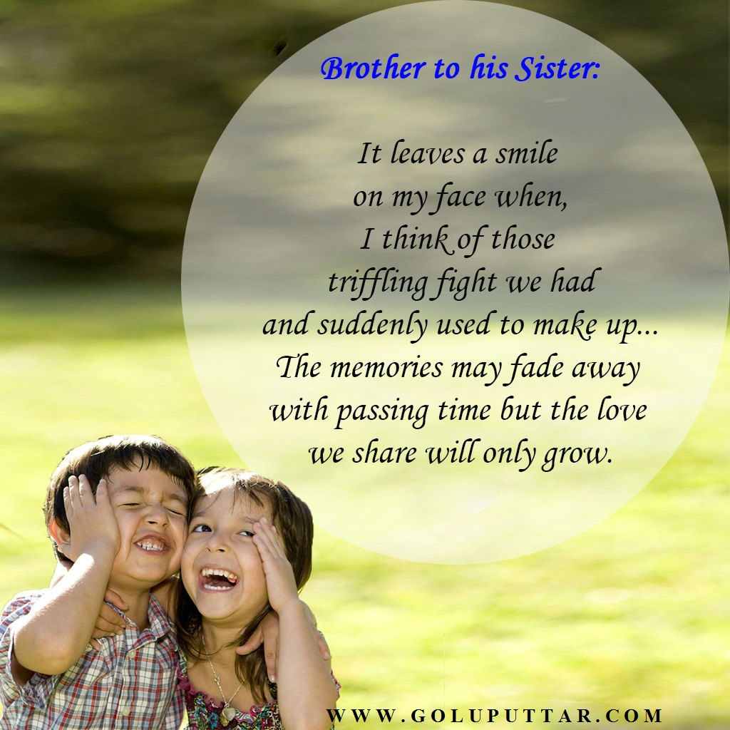 brother quotes 10