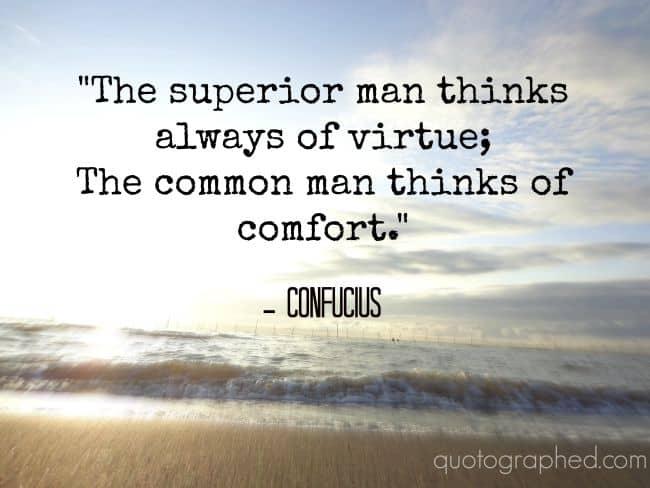 confucius quotes 21