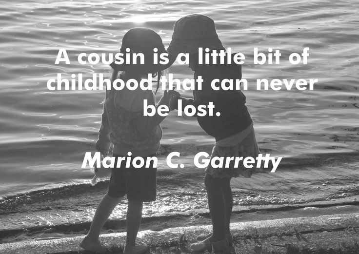 cousin quotes 10
