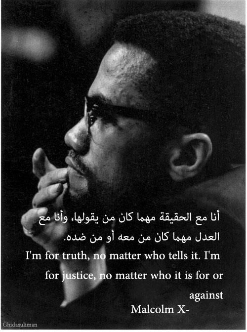 malcolm-x-quotes-21