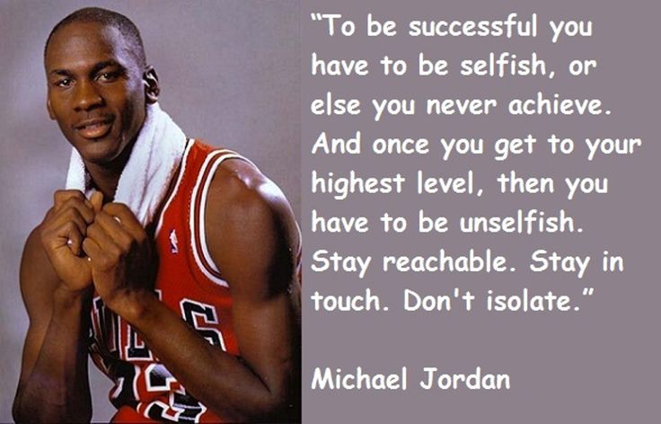michael jordan quotes 12