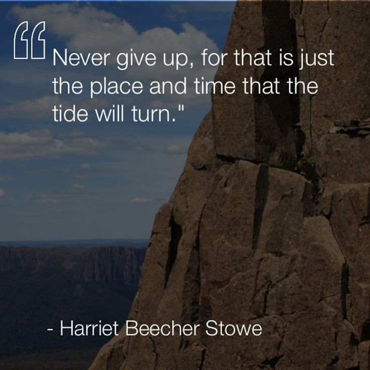 never-give-up-quotes-25