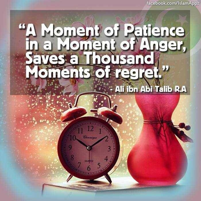 patience quotes 20