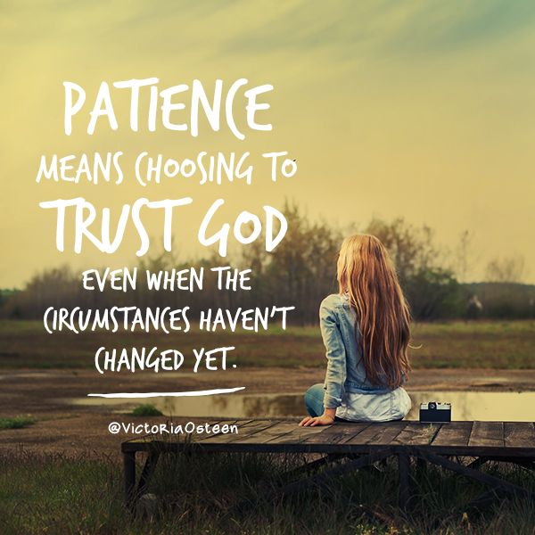 patience quotes 3