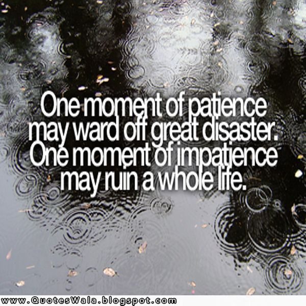patience quotes 35