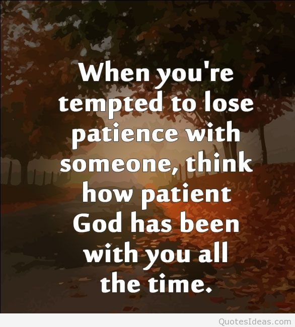patience quotes 9