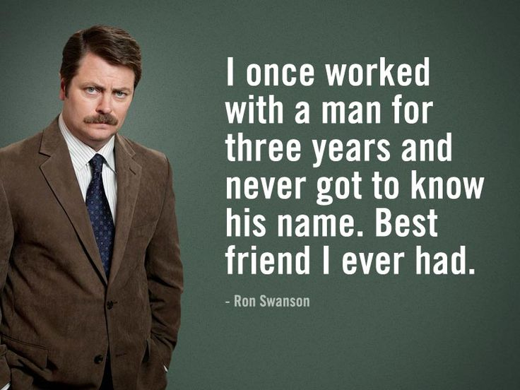 ron swanson quotes 1